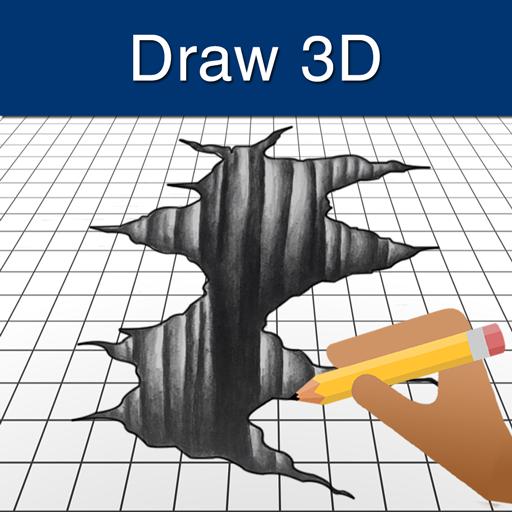 如何绘制3D 教育 App LOGO-APP開箱王