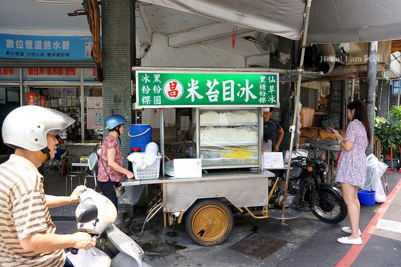 台中北區冰品,永興街冰品,昌記米苔目冰-2