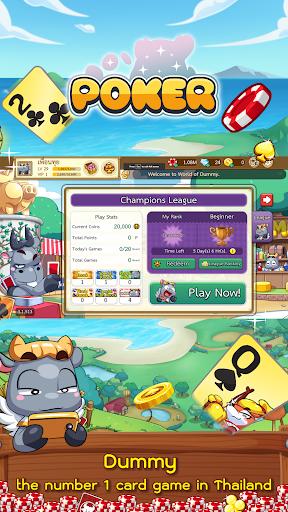 Free Poker Toon  Texas Online Card Game  screenshots 18