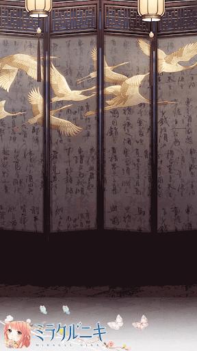 千秋の書架
