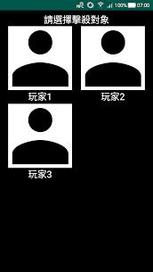 誰是臥底 春節 新年 朋友聚會 Party 團康 多人遊戲 桌遊 4