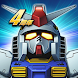 【SGR】スーパーガンダムロワイヤル-育成したモビルスーツで戦える機動戦士ガンダムのアプリゲーム!