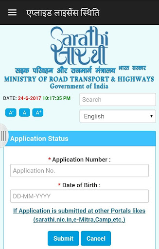 RTO Vehicle & License Info Screenshot