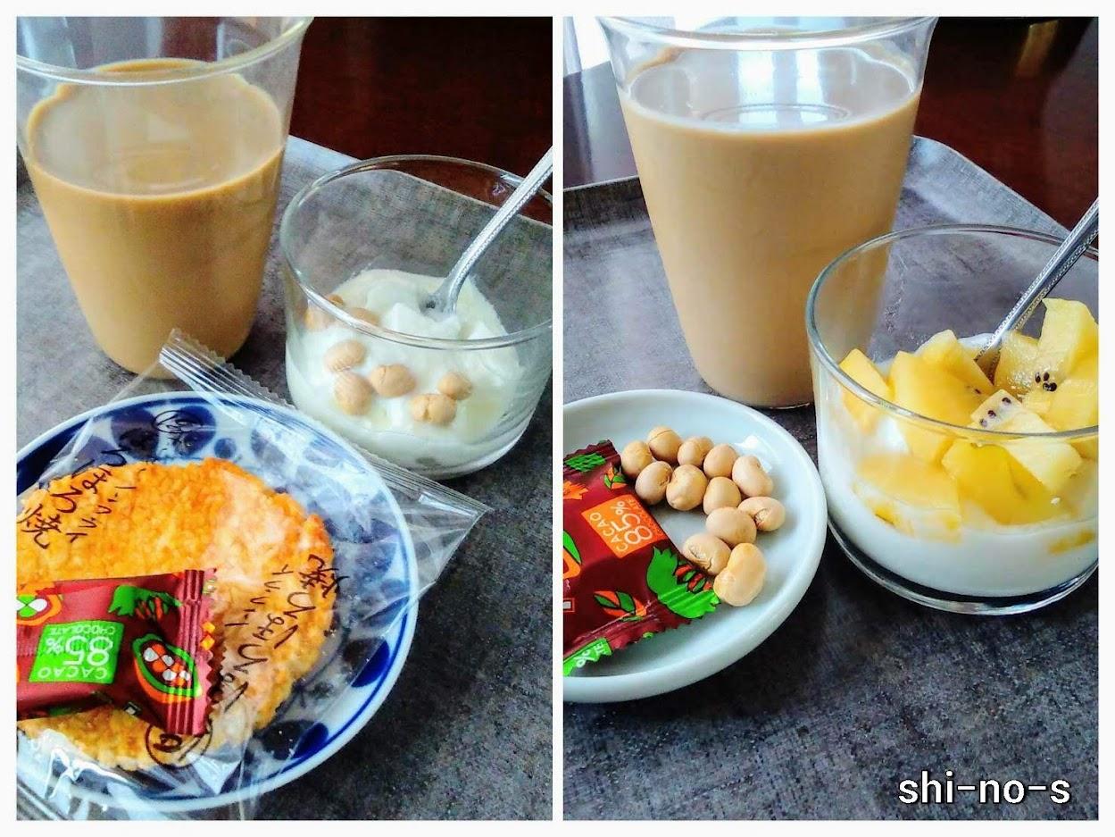 2例のおやつ。ヨーグルト、くだもの、せんべい、チョコレート、コーヒー