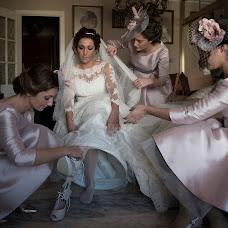 Wedding photographer Susana De la llave (Susanadelallave). Photo of 02.04.2017