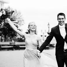 Wedding photographer Aleksandra Gornago (AleksandraGorn). Photo of 22.07.2017