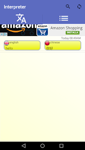 Interpreter- translator voice screenshot 4