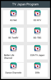 TV Japan Program - Apps on Google Play