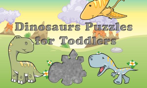 玩免費教育APP|下載為孩子們的恐龍拼圖 app不用錢|硬是要APP