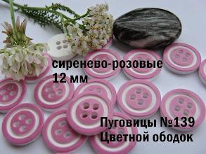 Photo: 0,26 грн