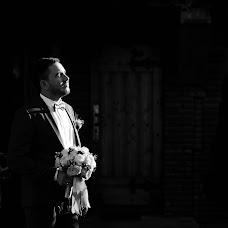 Wedding photographer Vladimir Dmitrovskiy (vovik14). Photo of 22.02.2017