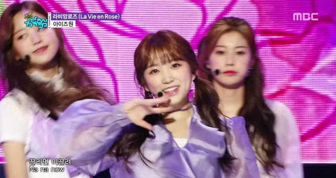 181117 IZONE Part - MBC Show Music Core