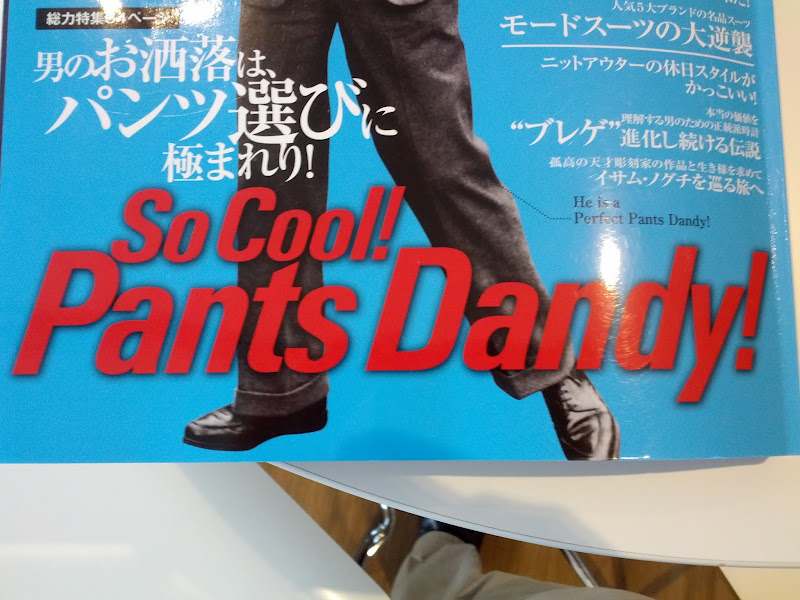 Photo: With a title like this, wouldnt you want to read this magazine?