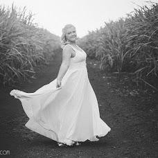 Wedding photographer Lisha Ryabinina (loveweddingphot). Photo of 18.12.2015