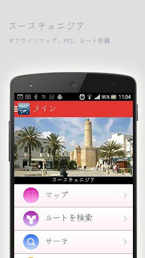 スースチュニジアオフラインマップ