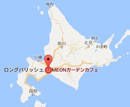 地図:ミオンガーデン(レストラン)