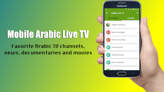 Download Mobile Arabic Live TV APK latest version App for PC