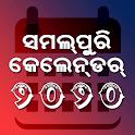 Sambalpuri Calendar 2020 icon