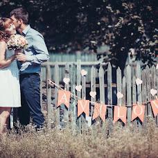 Wedding photographer Andrey Poluboyarov (Polubojarov). Photo of 28.03.2015