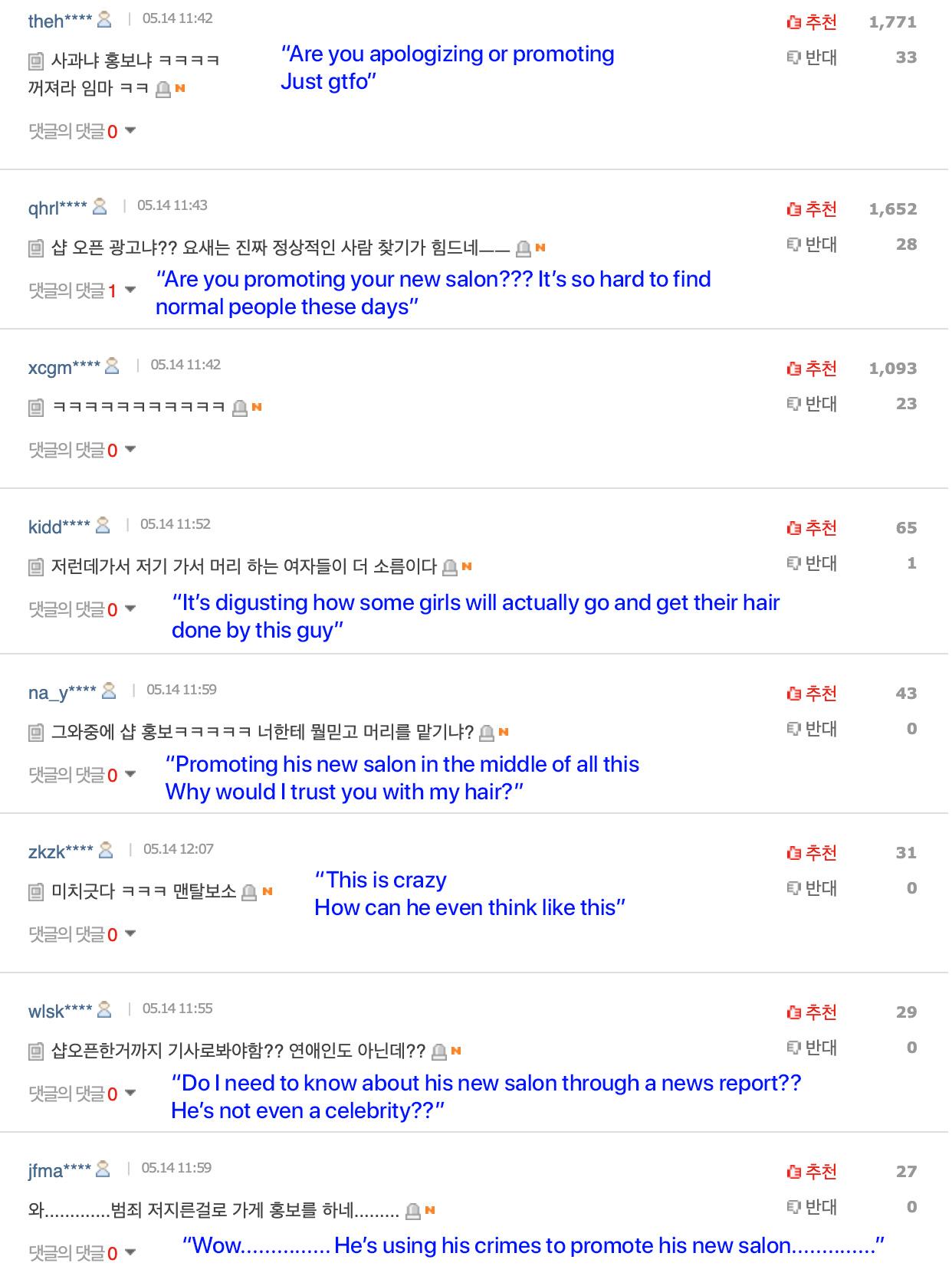 goo hara exbf new salon netizens