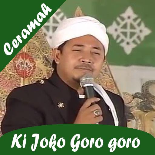 Pengajian Ki Joko Goro - goro