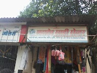 Mahadev Saree Center photo 2