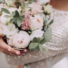 Wedding photographer Vladlena Demisheva (Vlademisheva). Photo of 17.09.2018