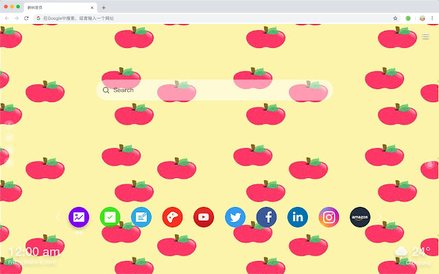 Girly New Tab Page HD Hot Colors Theme