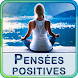 Pensées Positives & Citations - Androidアプリ