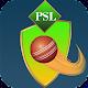 PSL 2020-Pakistan Super League 2020(Schedule) Download on Windows