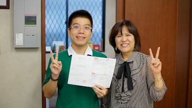 Photo: 2014年度入学第1号!大学院合格!!