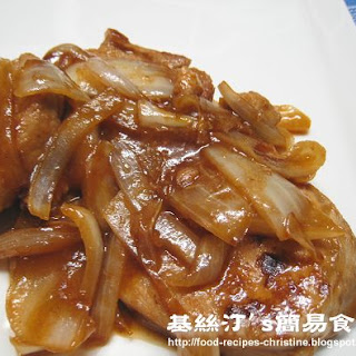 Braised Pork Chops with Onion Recipe (Chinese Cuisine) Recipe
