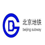 Beijing Subway map Metromap Tourist guide