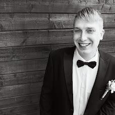 Wedding photographer Natalya Ageenko (Ageenko). Photo of 01.04.2018