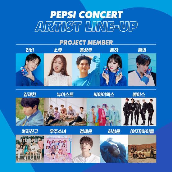 pepsi concert