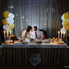 Wedding photographer Andrey Morokhin (photograff76). Photo of 02.09.2017
