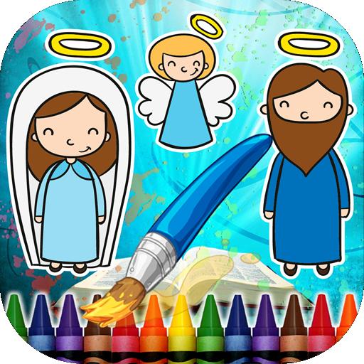 圖畫書聖經 解謎 App LOGO-硬是要APP