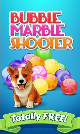 バブル子犬マーブルシューター