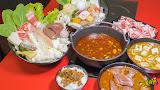 多福風味火鍋