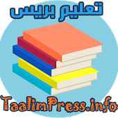 TaalimPress | تعليم بريس