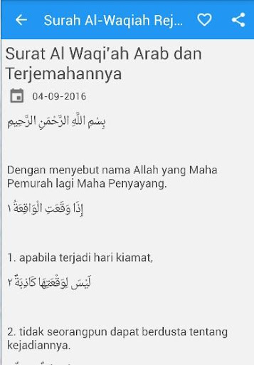 Download Surah Al Waqiah Arab Latin Apk Full Apksfullcom