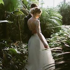 Wedding photographer Mariya Radchenko (mariradchenko). Photo of 01.03.2017
