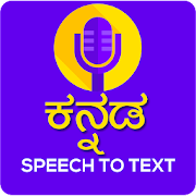 Kannada Voice to Text Speech translate