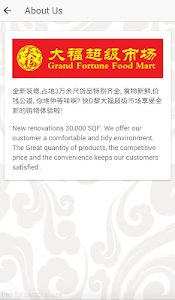 Grandfood screenshot 2