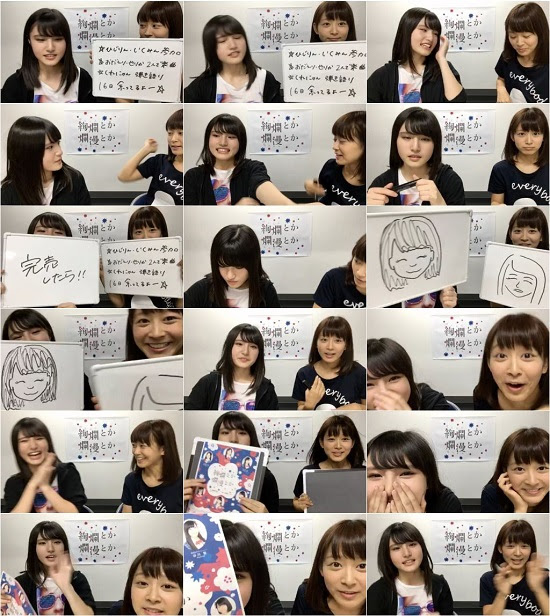 (Web)(360p) SHOWROOM AKB48 チーム8出演舞台「絢爛とか爛漫とか」スペシャル! 160901