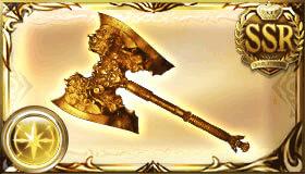 黄金の依代の斧