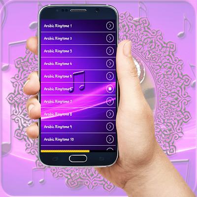Arabic Ringtones 2017 - screenshot
