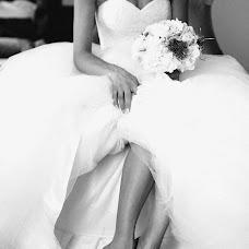 Wedding photographer Ekaterina Buneeva (ekaterinabuneeva). Photo of 14.07.2017