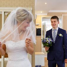 Wedding photographer Pavel Gavrilov (gavrilovpro). Photo of 24.10.2016