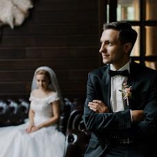 Wedding photographer Elena Pomogaeva (elenapomogaeva). Photo of 23.07.2016